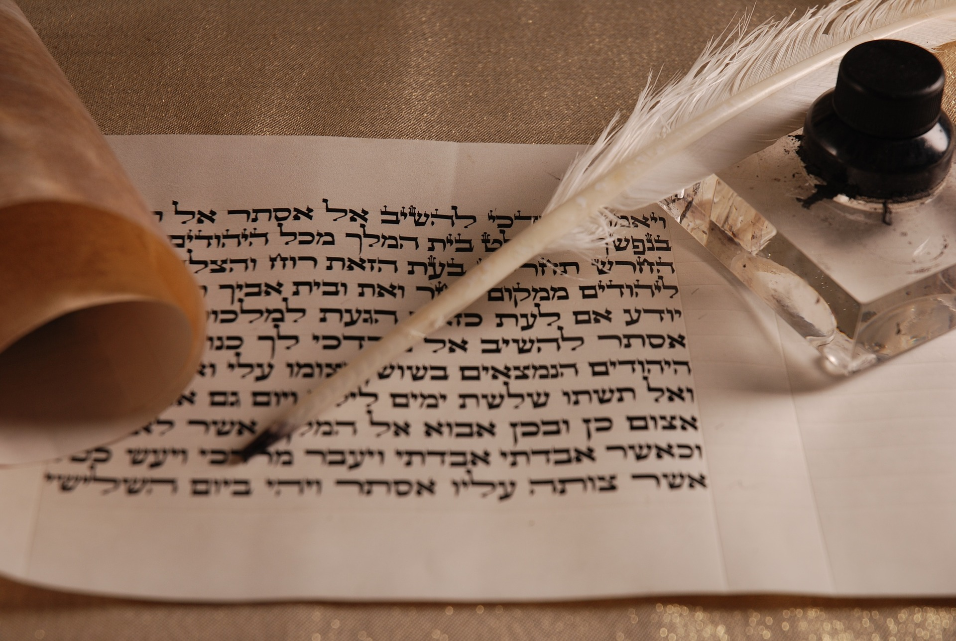 Etude de l'hébreu